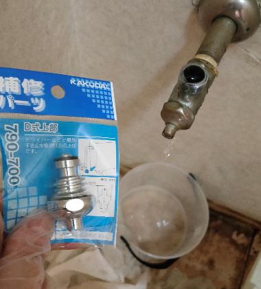 103-toilet210724-4
