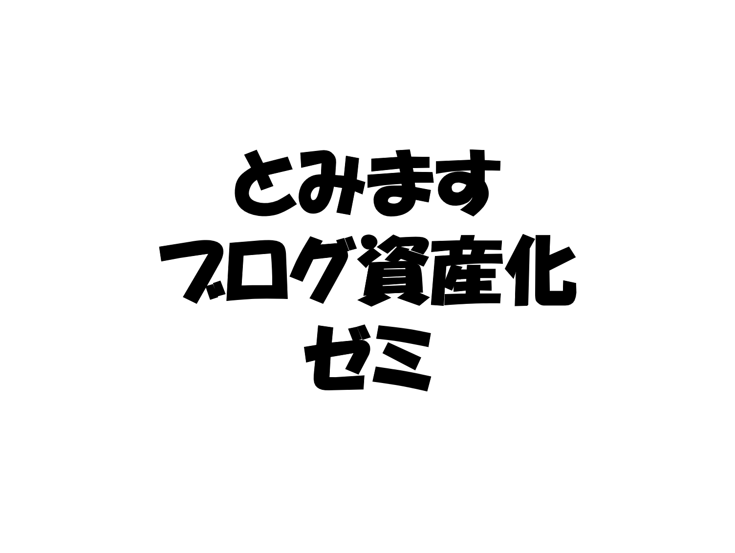 180125-1