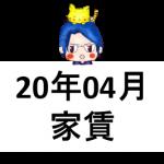 1apart-200427-1