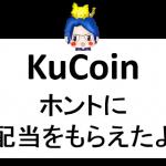 3kucoin1711-2