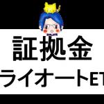 AI180503-9