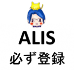 ALIS180408-2