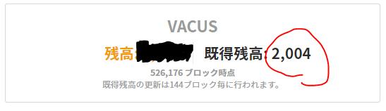 AVACUS180606-10