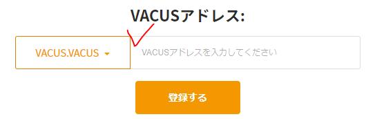 AVACUS180606-8