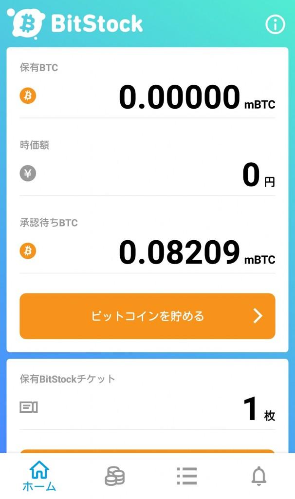 BitStock190424-12