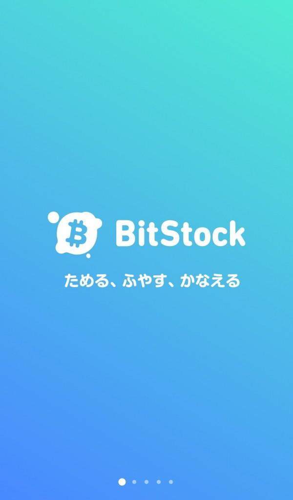 BitStock190424-4