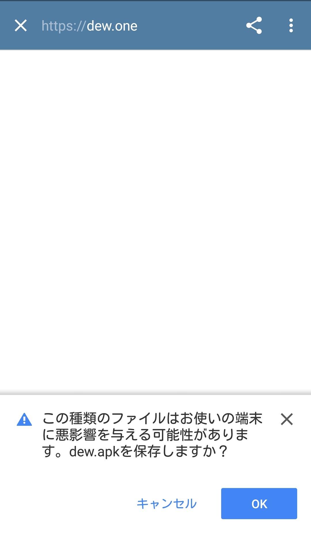 CAPP170109-1