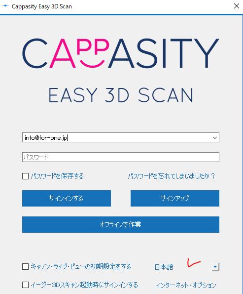 Cappasity-180603-6