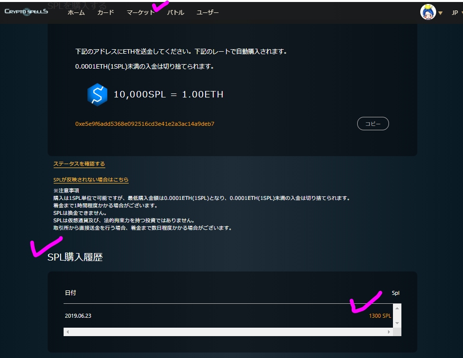 CryptoSpells190624-10