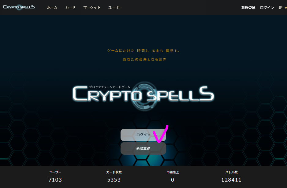 CryptoSpells190624-9
