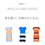 FUND DRESS190213-1