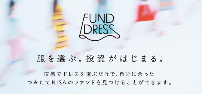 FUND DRESS190213-2