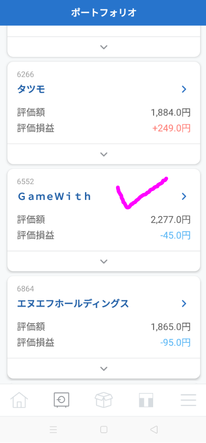 GameWith210429-2