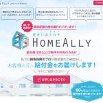 HomeAlly191015-2
