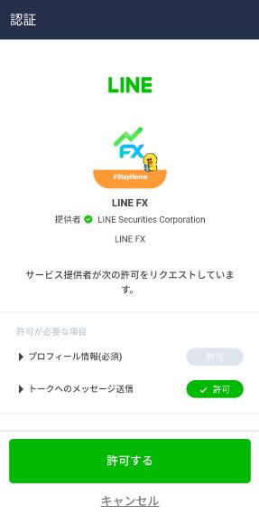 LineFX200522-2