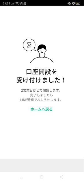 LineFX200522-5