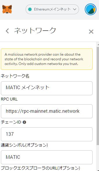 MATIC210421-3