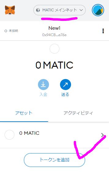 MATIC210421-5