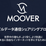 MOOVER-ICO171205-5