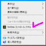 NVidia10630-1