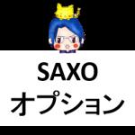 SAXO180623-15