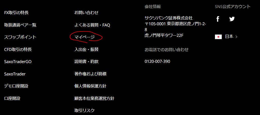 SAXO180625-2