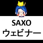 SAXO201021-2