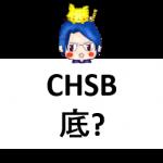SwissBorg180517-2