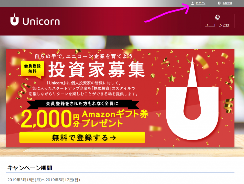 Unicorn190426-11