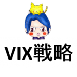VIX180630-2
