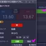 VIX180814-7