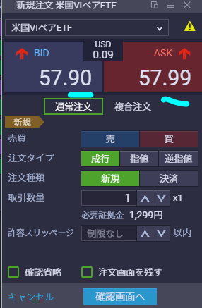 VIX180918-5
