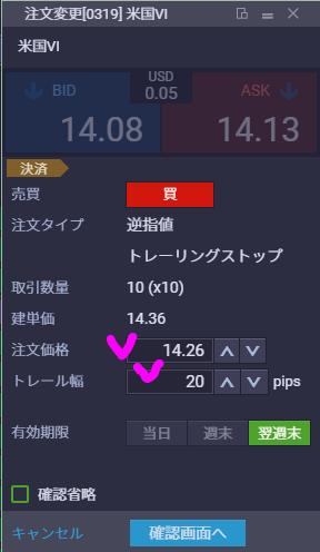 VIX180928-3