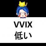 VIX190104-8