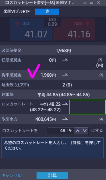 VIX190510-8