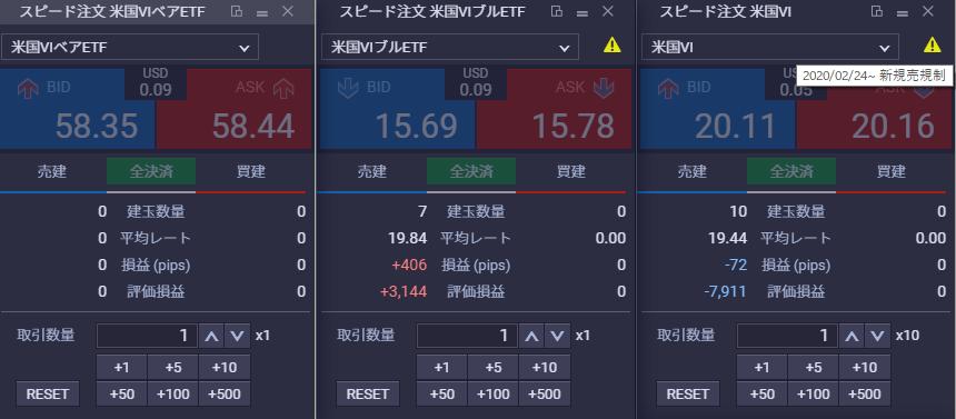 VIX200225-3