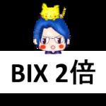 bibox180611-3