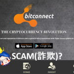 bitconnect7