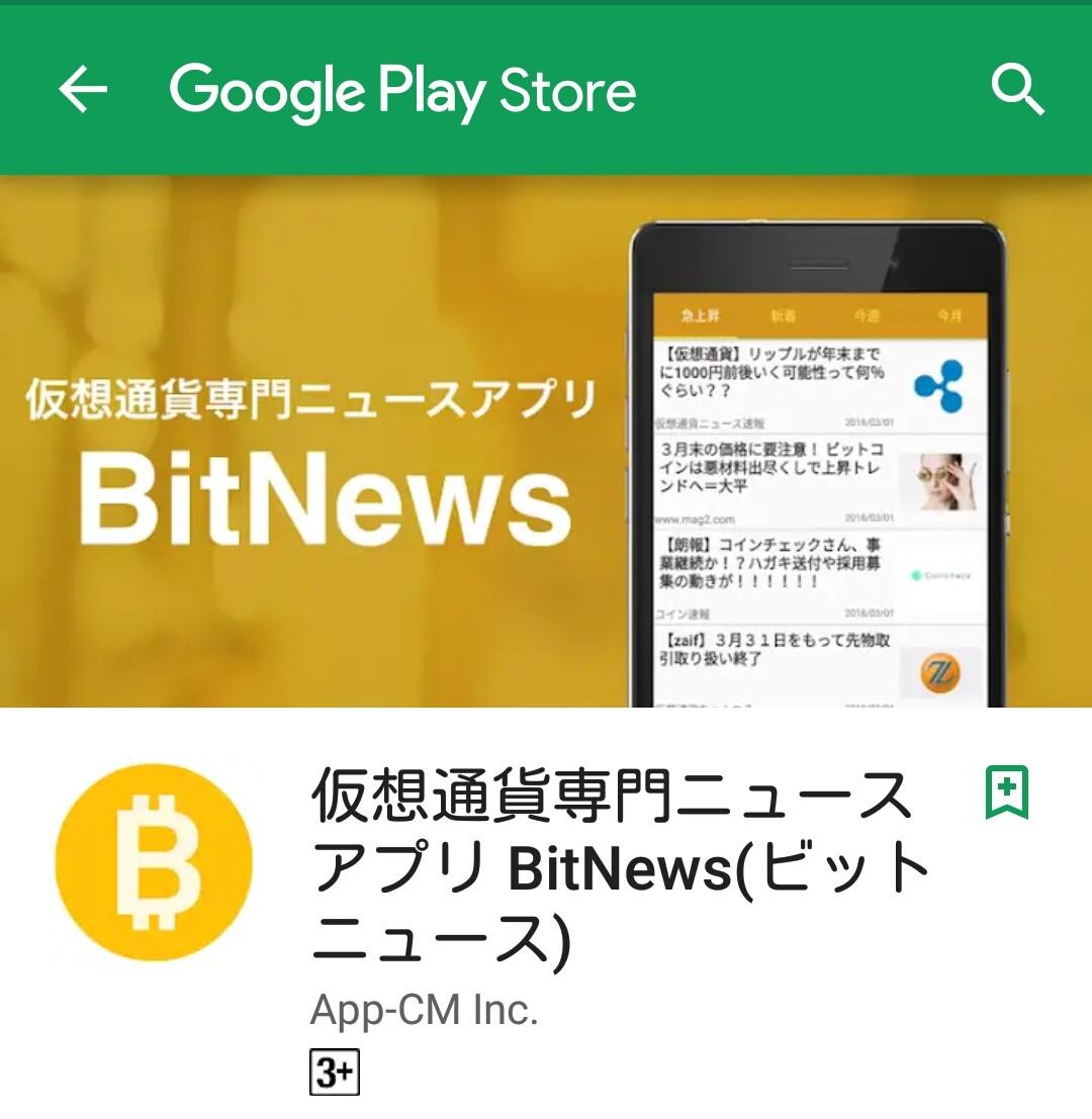 bitnews180405-1-2