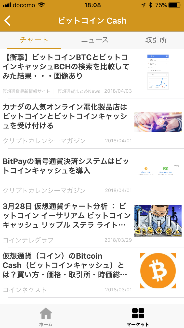 bitnews180405-12