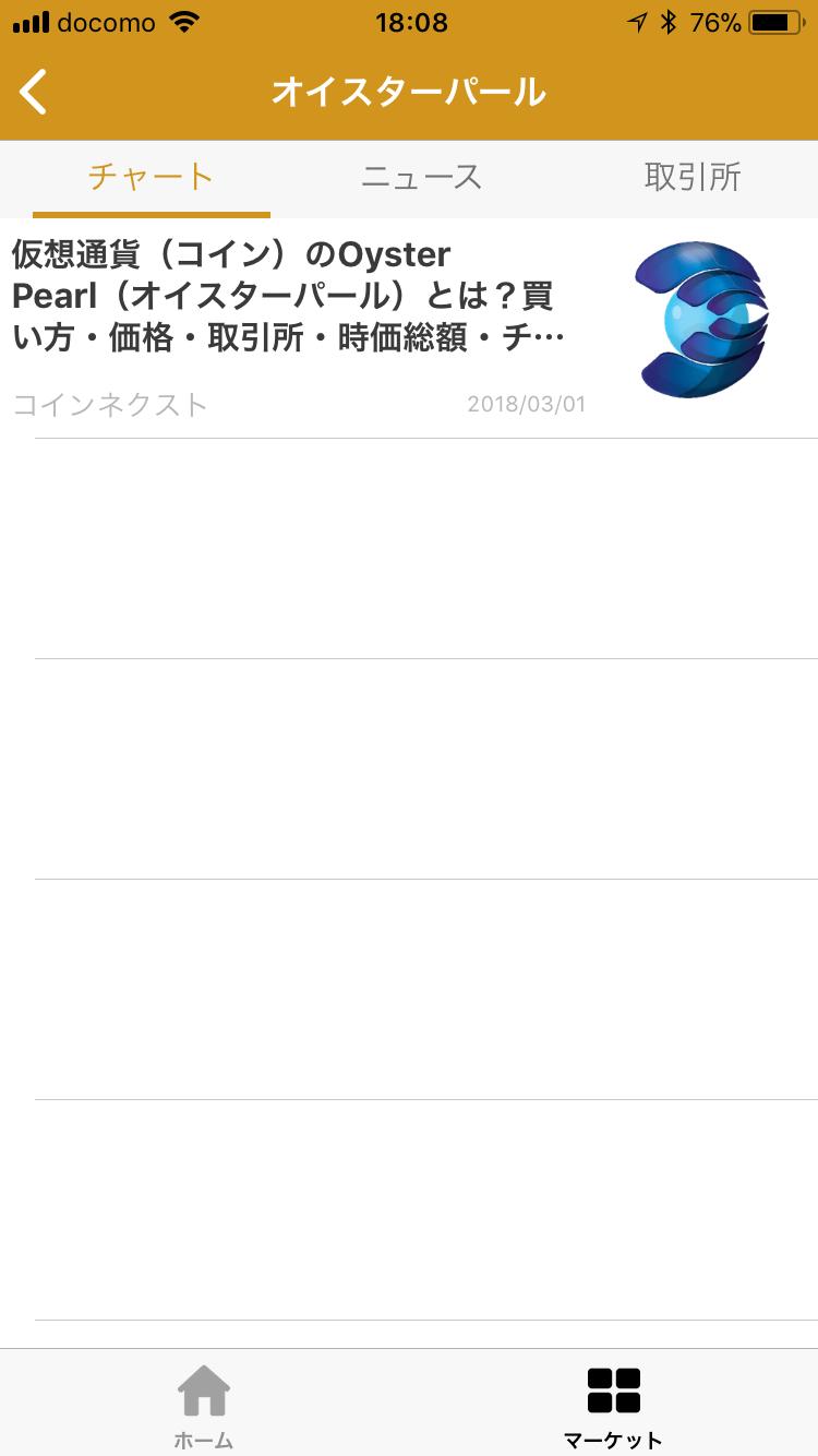 bitnews180405-9