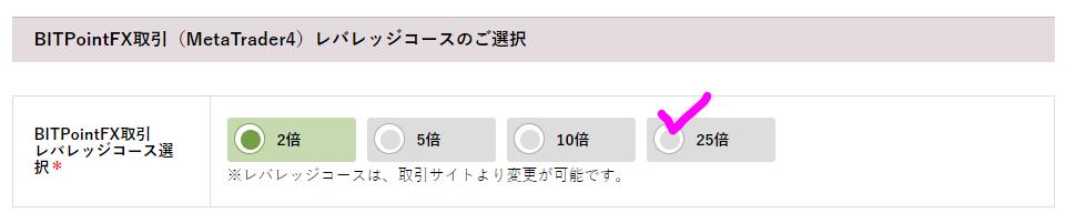 bitpoint181220-10