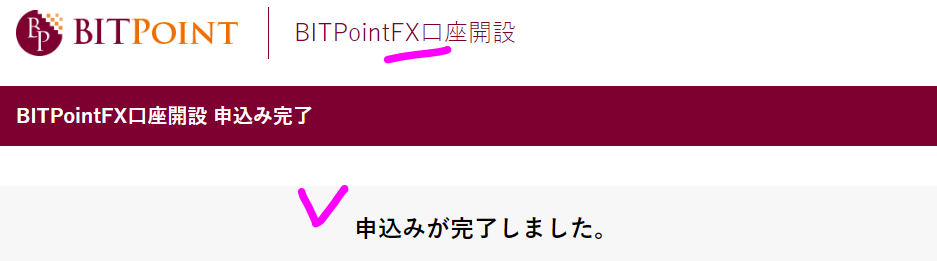 bitpoint181220-11