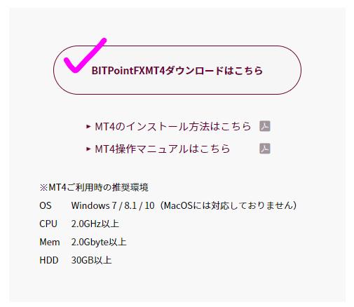 bitpoint181220-3