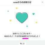 blog180811-1