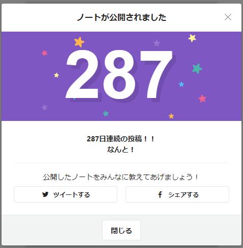 blog180815-1