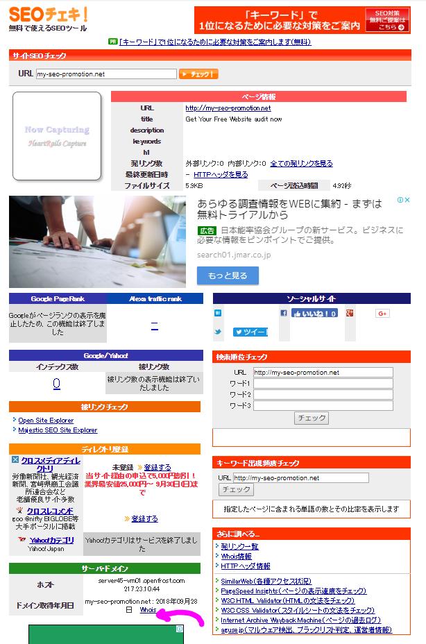 blog180929-5