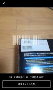 bookma3