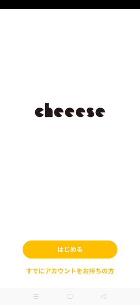 cheeese200409-3