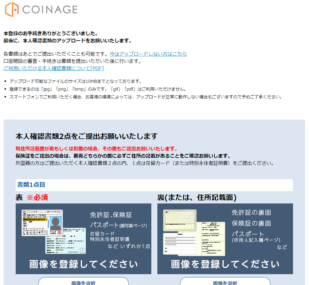 coinage201223-10